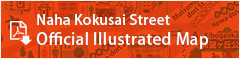 Naka Kokusai Street Official Illustrated Map