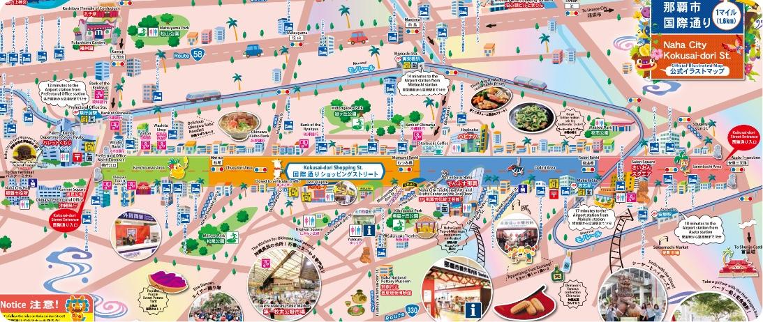 맵 이미지