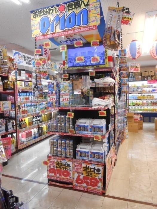 ジェル ドンキ アロエ 【アロエジェル】どこに売ってる?ドンキ、薬局(マツキヨ)売ってる場所しらべ